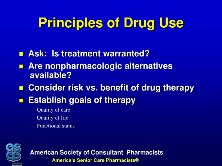 Ask:  Is treatment warranted?