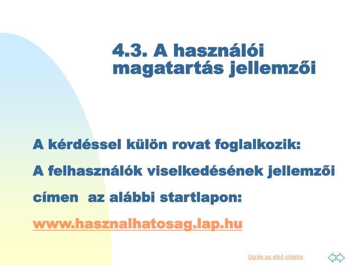 4.3. A használói magatartás jellemzői