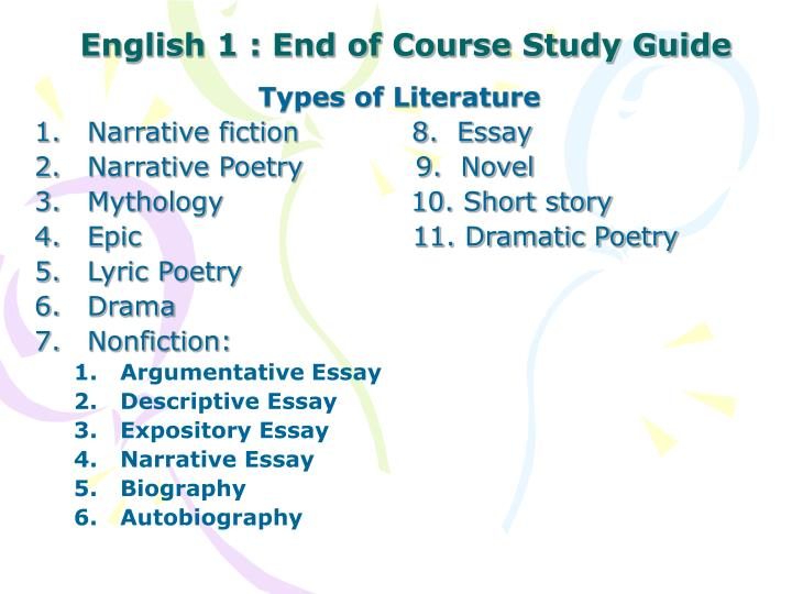 English 1 end of course study guide