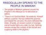 rasoolullah speaks to the people in makkah