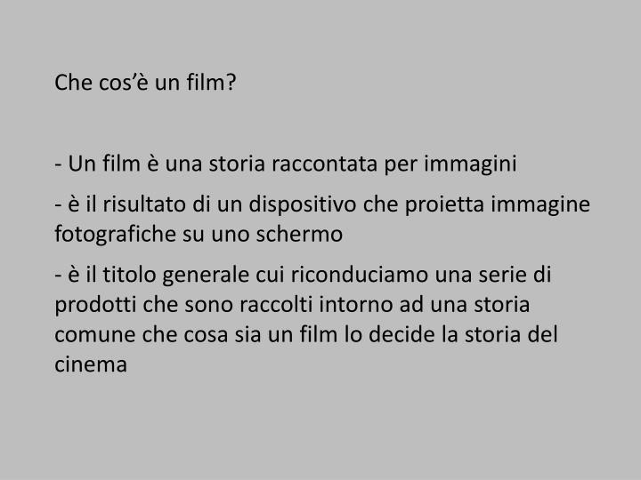 Che cos'è un film?