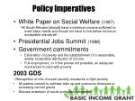 policy imperatives