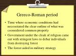greeco roman period