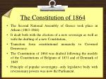 the constitution of 1864
