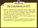 the constitution of 1975