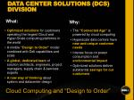 data center solutions dcs division