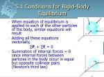 5 1 conditions for rigid body equilibrium2