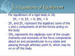 5 3 equations of equilibrium