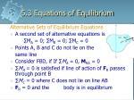 5 3 equations of equilibrium4