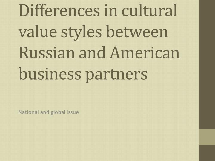national differences in cultural and