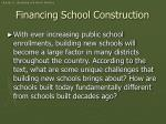 financing school construction