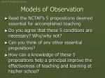 models of observation