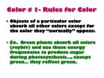 color 1 rules for color2