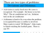 there are two types of problems deviations and dilemmas