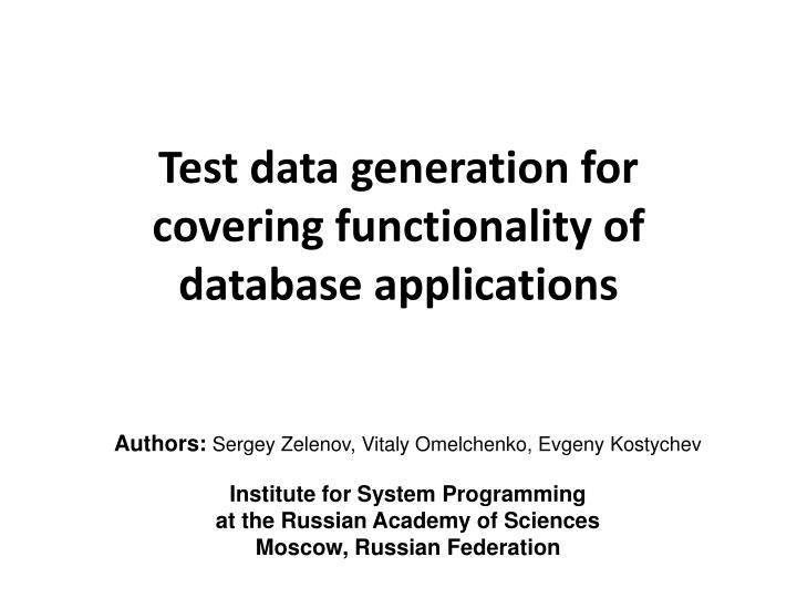 Test data generation for covering functionality of database applications