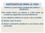 matematicas para la vida58