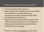 defining embedded coaching ec