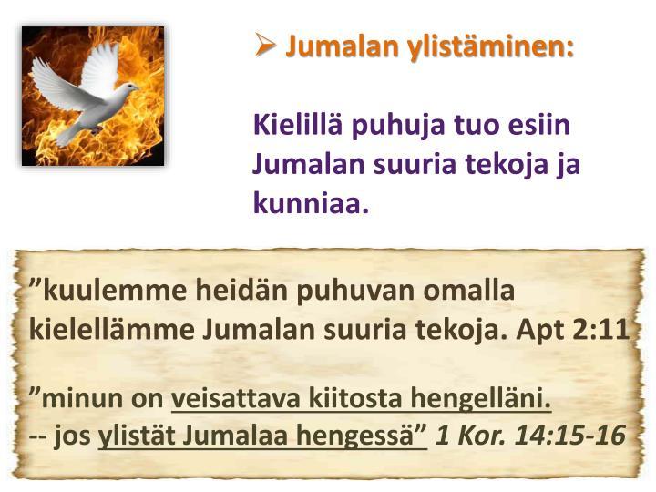 Jumalan ylistäminen: