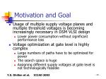 motivation and goal