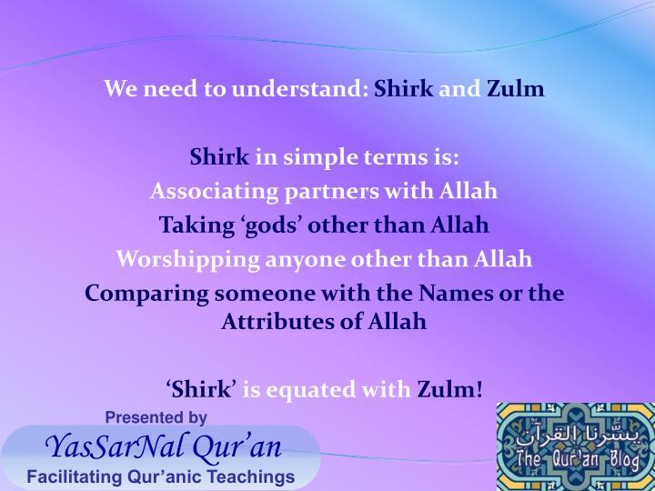 We need to understand: