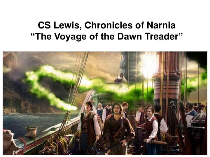 CS Lewis, Chronicles of Narnia
