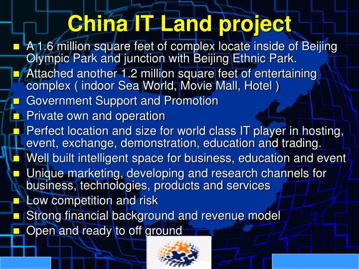 China IT Land project