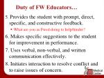 duty of fw educators