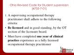 ohio revised code for student supervision 4755 7 01