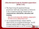 ohio revised code for student supervision 4755 7 011
