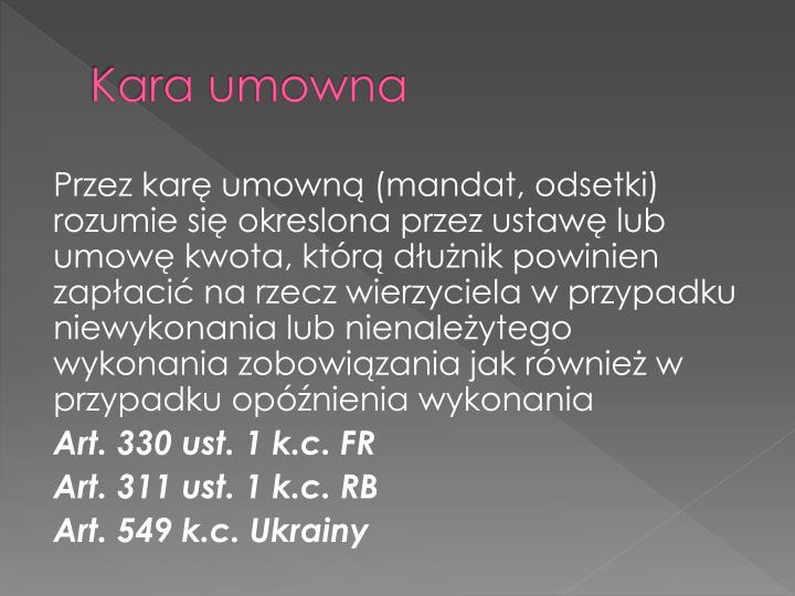 Kara umowna