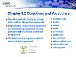 chapter 9 2 objectives and vocabulary
