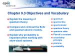 chapter 9 3 objectives and vocabulary