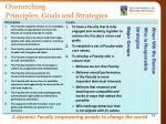 overarching principles goals and strategies