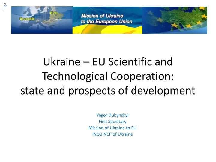 Ukraine eu scientific and technological cooperation state and prospects of development