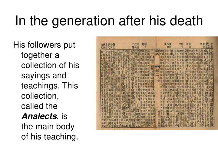 In the generation after his death