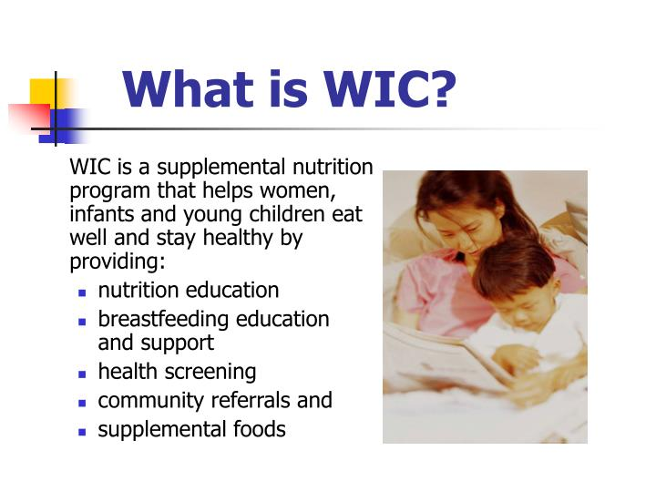 PPT - What is WIC? PowerPoint