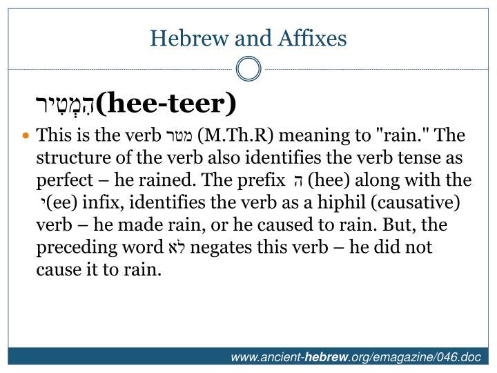 Hebrew and Affixes