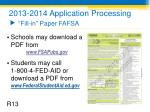 2013 2014 application processing fill in paper fafsa