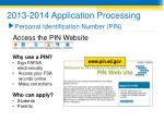 2013 2014 application processing personal identification number pin