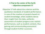 a trip to the center of the earth objective component d