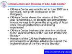 introduction and mission of cai asia center