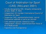 court of arbitration for sport cas mclaren 2001