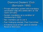 diamond dealers club bernstein 1992