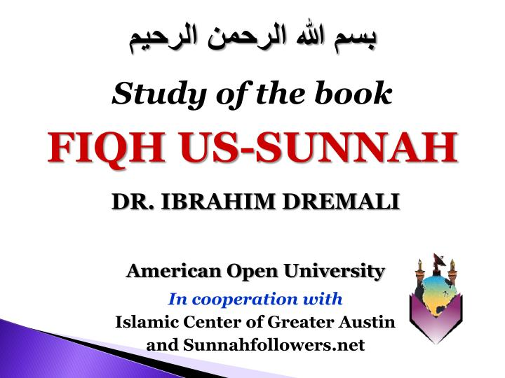 PPT - American Open University In cooperation with Islamic