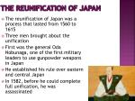 the reunification of japan