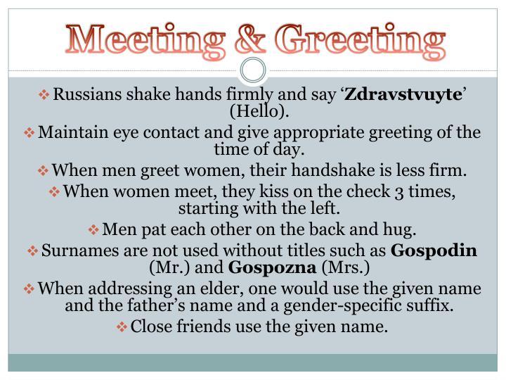 Meeting & Greeting