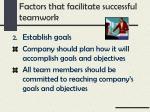 factors that facilitate successful teamwork1