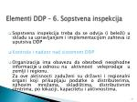 elementi ddp 6 sopstvena inspekcija
