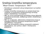 srednja kineti ka temperatura mean kinetic temperature mkt