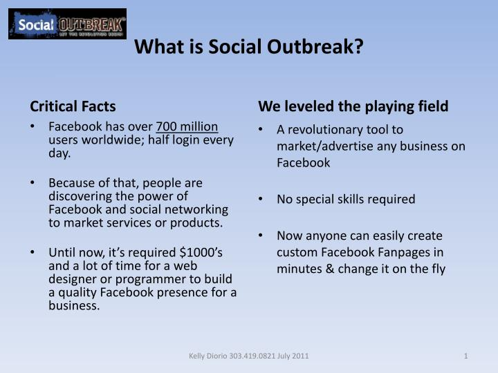what is social fact